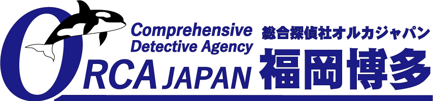 logo-orcahakata